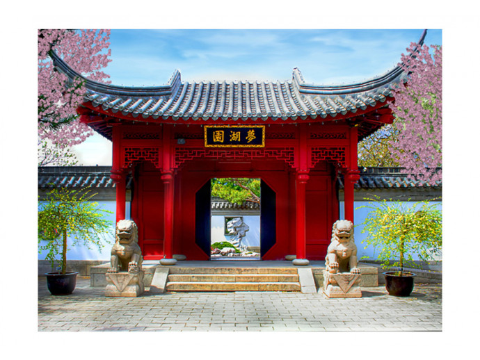 Papier peint moderne Chinese botanical garden of Montreal (Quebec Canada) 61462 additionalImage 1