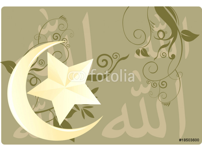 Fotomurale Star and moon with Arabic letters 64238