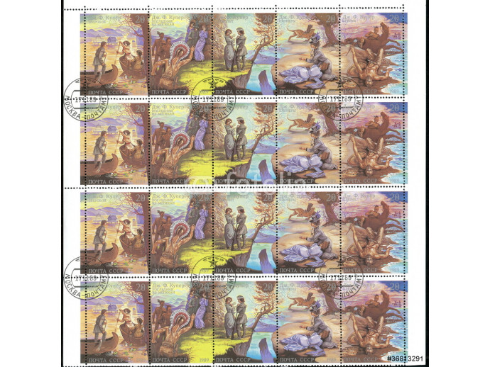 Fototapeta Background from vintage stamps 64238