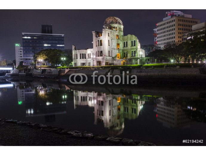 Night view Atomic Bomb Dome, the building was attack by atomic b 64238