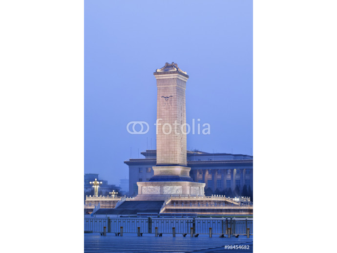 Fototapeta Monument to the People's Heroes, a 38m obelisk on Tiananmen Square, Beijing, China. 64238