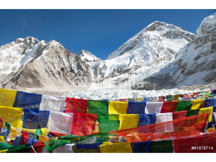 view from Mount Everest base camp 64238