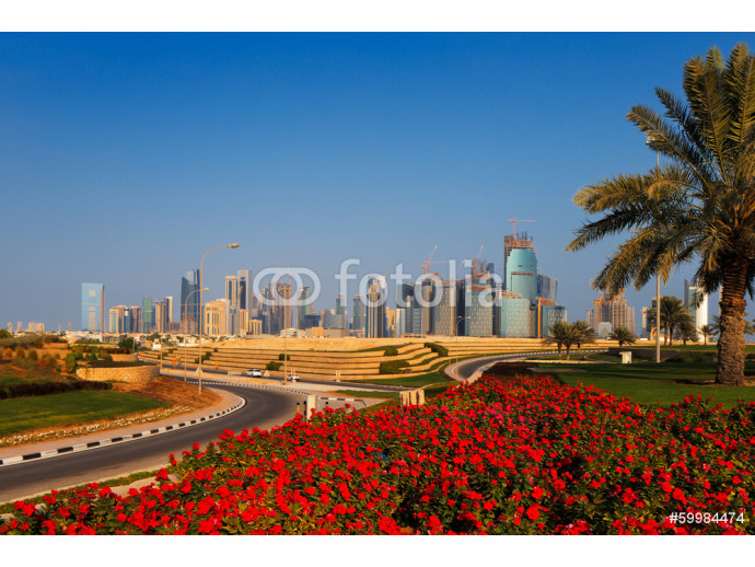 QP District, Situated in the West Bay area of Doha, Qatar 64238