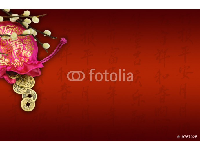 Chinese new year background 64238