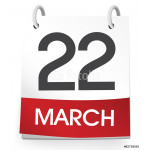 Calendar of 22nd of March Vector 64238