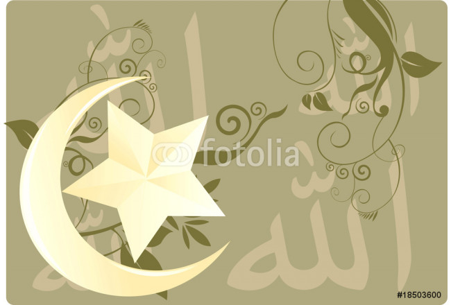 Star and moon with Arabic letters 64239
