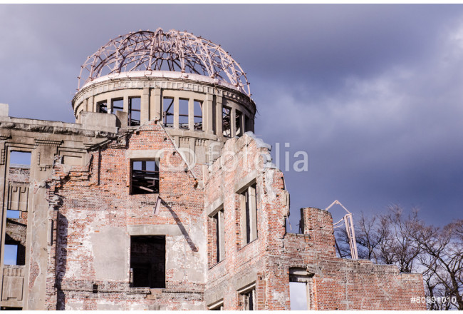 Atomic Bomb Dome, the building was attack by atomic bomb in worl 64239