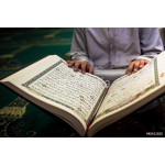 Reading Quran in a mosque 64239