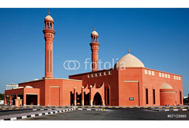 Modern Building of a Mosque in Kuwait 64239