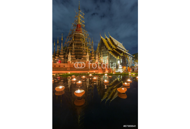 Floating lantern, YeePeng Festival in Chiangmai Thailand 64239