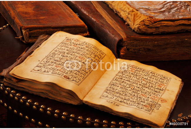 An ancient hand scripted Quran 64239