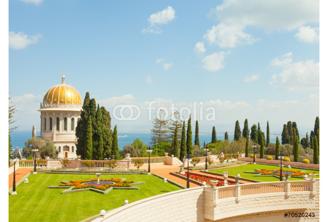 A beautiful picture of the Bahai Gardens in Haifa Israel. 64239