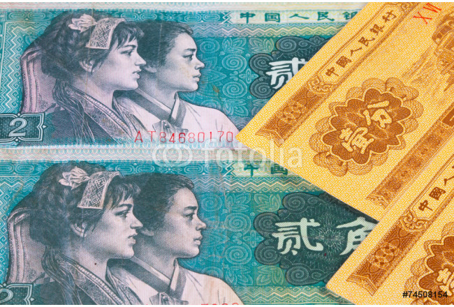 Different Juan banknotes from China on the table 64239