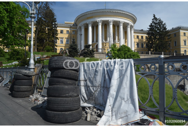 Downtown of Kiev,vandalised during Revolution of Dignity
