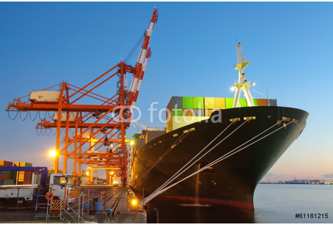Container Cargo freight ship with working crane bridge 64239