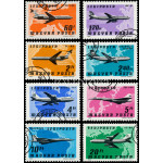 Stamps printed in Hungary show airplanes 64239