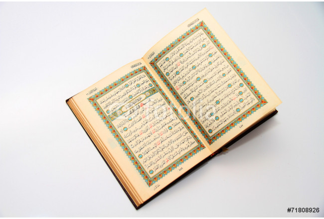 Pages of The Holy Book Of Quran 64239