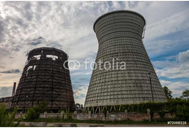 Cooling towers of the cogeneration plant in Kyiv, Ukraine 64239