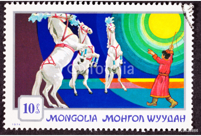 Mongolia Stamp Standing Rearing Horses Performing Circus Trainer 64239
