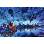 reed flute cave crystal palace 64239