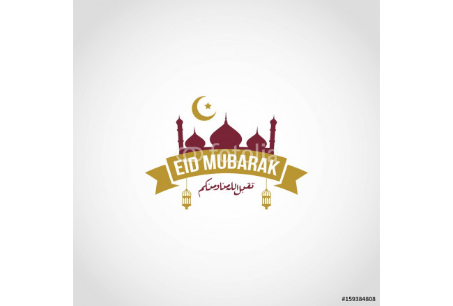 Eid Mubarak Design Vector. Illustration for greeting card, poster and banner. 64239