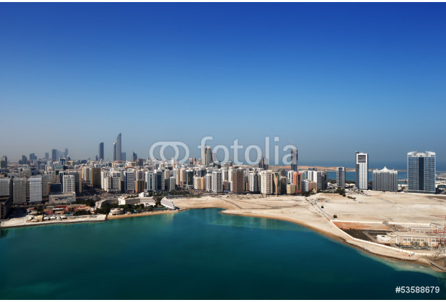 A skyline view of Abu Dhabi, UAE's capital city 64239