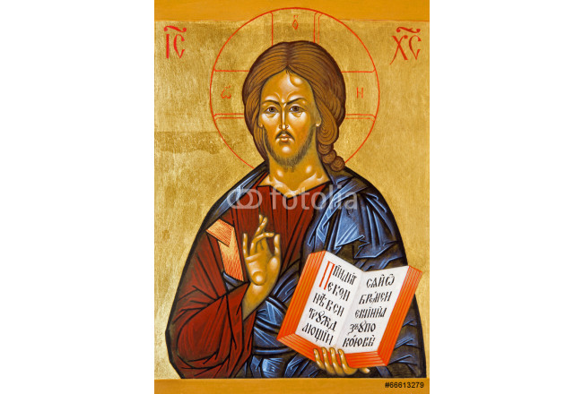Brugge - Jesus Christ the Teacher icon in orthodox church 64239